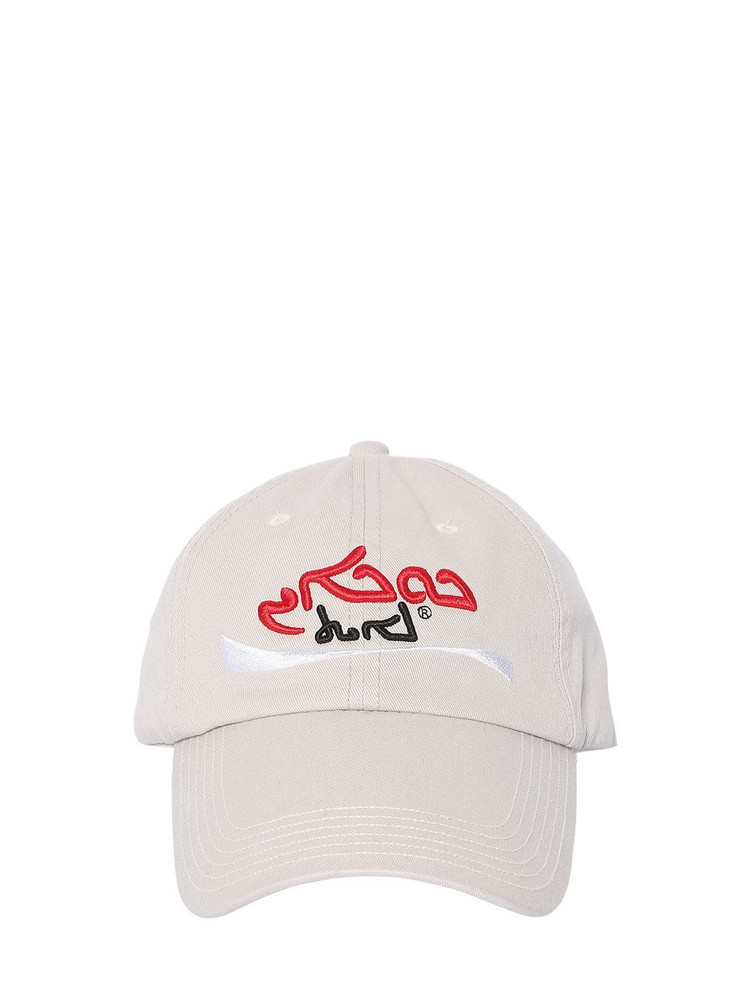VETEMENTS Cocaine Embroidered Cotton Baseball Hat in grey