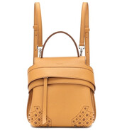 mini,backpack,leather backpack,leather,yellow,bag
