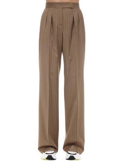 MAX MARA Tailored Pinstripe Cool Wool Pants Brown