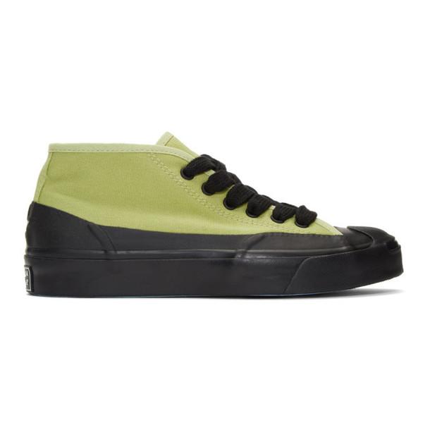 Converse Green A$AP Nast Edition JP Chukka Mid Pump High Top Sneakers