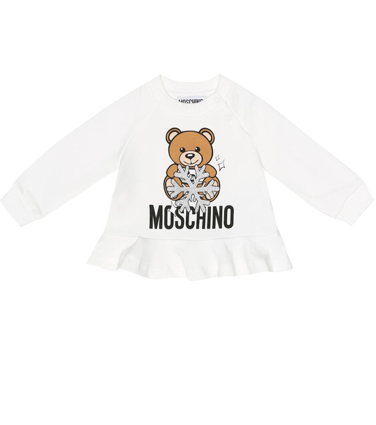 Moschino Kids Baby printed stretch-cotton top in white