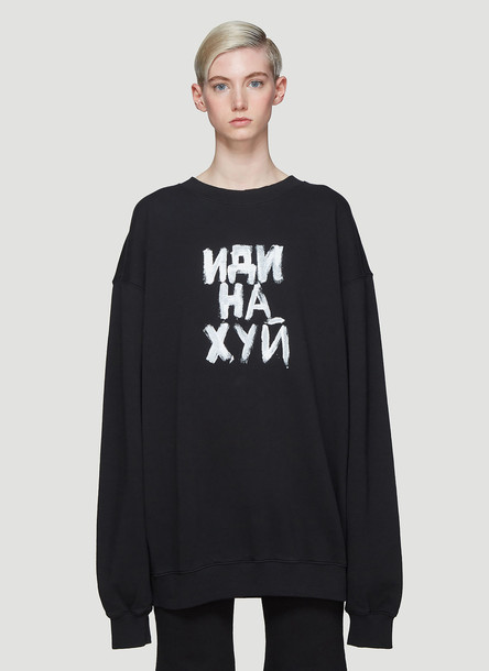 Vetements Fuck You Sweater in Black size S