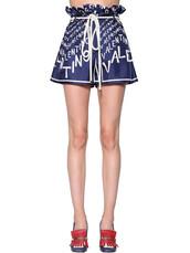 shorts,silk,white,blue