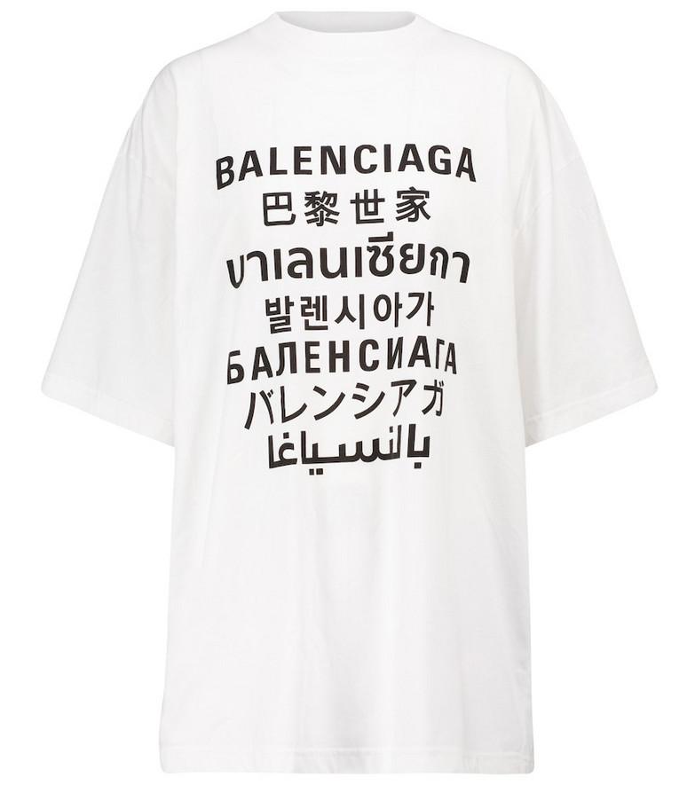 Balenciaga Logo oversized T-shirt in white