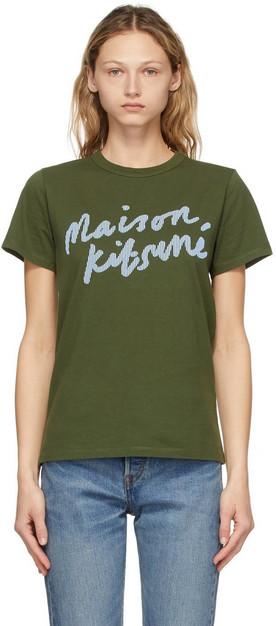Maison Kitsuné Maison Kitsuné Khaki Handwriting Classic T-Shirt