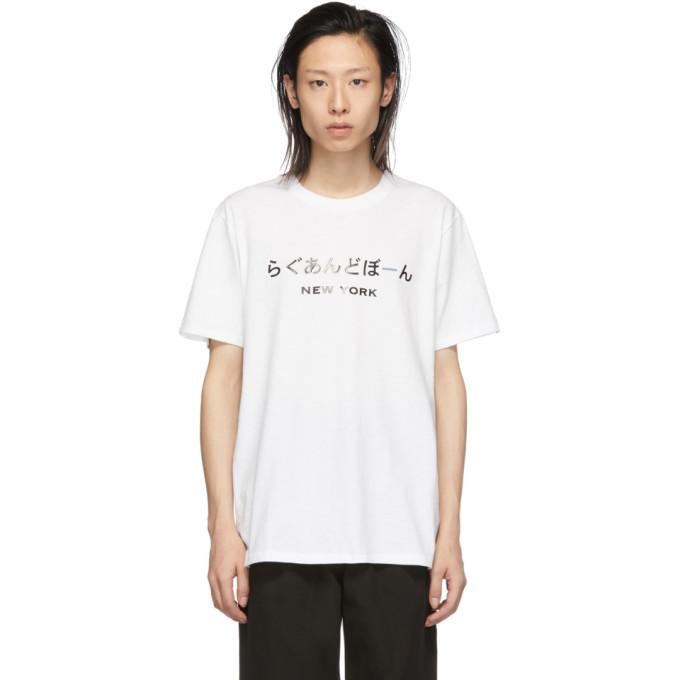 rag and bone rag & bone White NY Japan T-Shirt