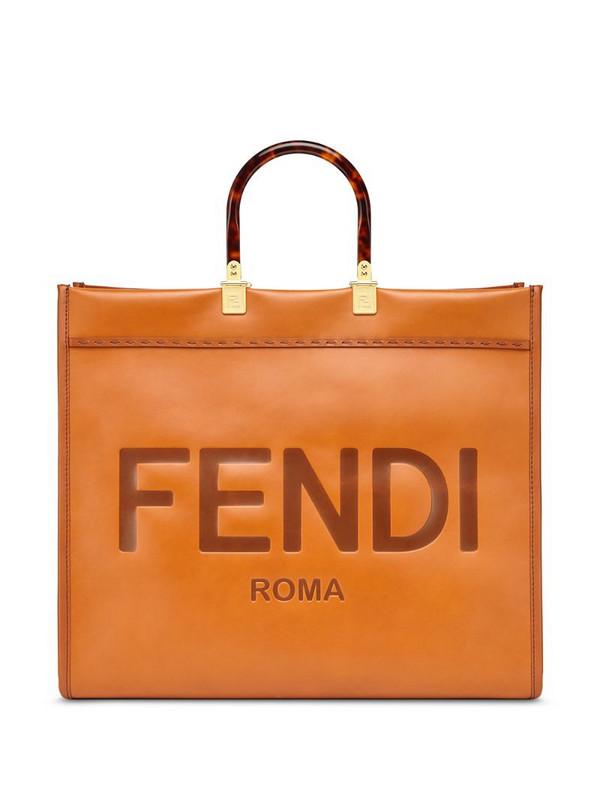 Fendi Sunshine tote bag in brown
