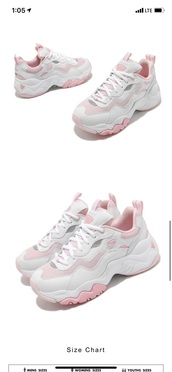 shoes,lightpink,baby pink,white,chunky sneakers