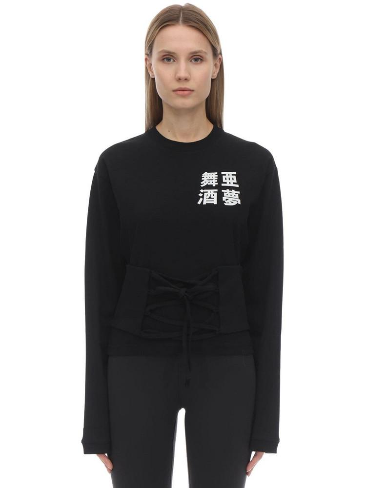 AMBUSH Corseted Cotton Jersey Sweatshirt in black